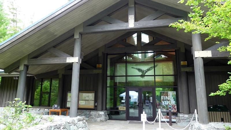 North Cascades National Park Visitor Center